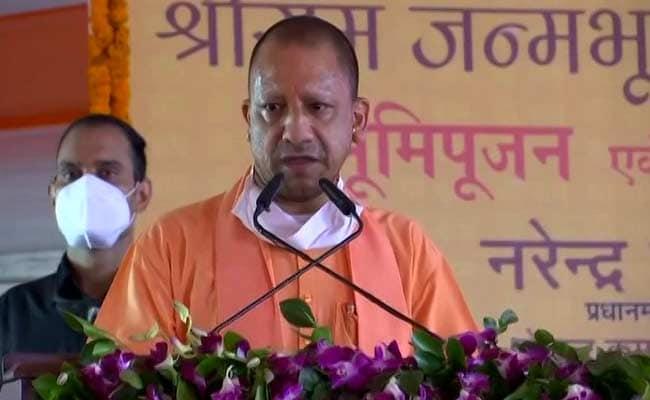 राम मंदिर के शिलान्यास के बाद बोले CM योगी - हमारी कई पीढ़ियों ने की थी इस घड़ी की प्रतीक्षा