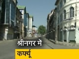 Video : अनुच्छेद 370 हटाए जाने को एक साल पूरे होने पर केंद्र शासित प्रदेश कश्मीर में कर्फ्यू
