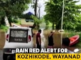 Video : Kerala on Alert For Heavy Rainfall