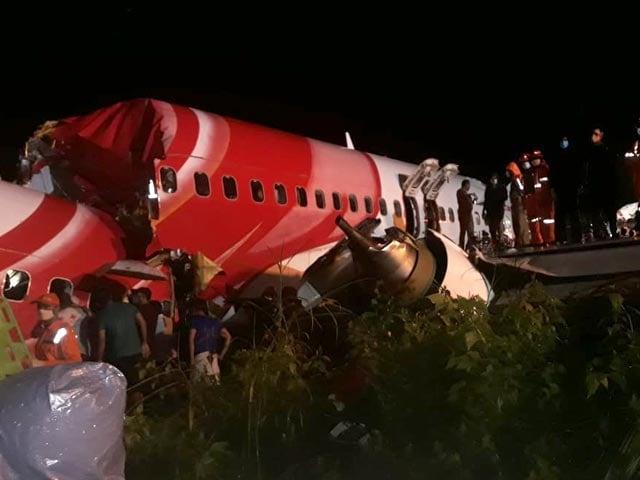 केरल विमान हादसा : DGCA ने कोझिकोड एयरपोर्ट पर बड़े साइज के विमान के इस्तेमाल पर लगाया बैन