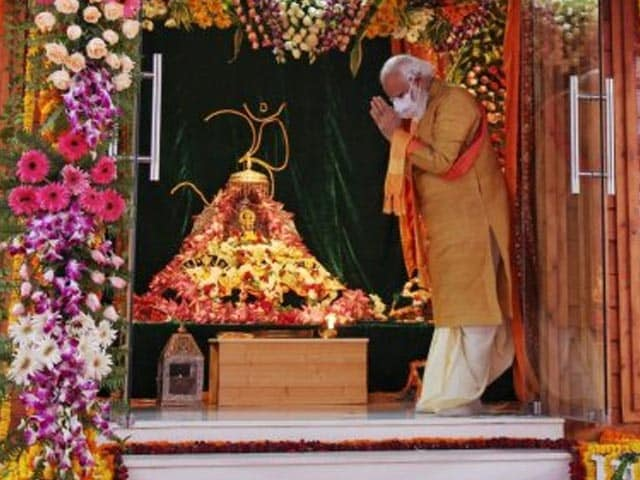 Video : PM Offers Prayers To Lord Ram Ahead Of Temple Ceremony
