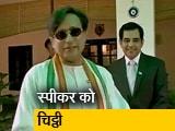 Videos : बीजेपी सांसद ने शशि थरूर को IT समिति के अध्यक्ष पद से हटाने के लिए स्पीकर को लिखा पत्र