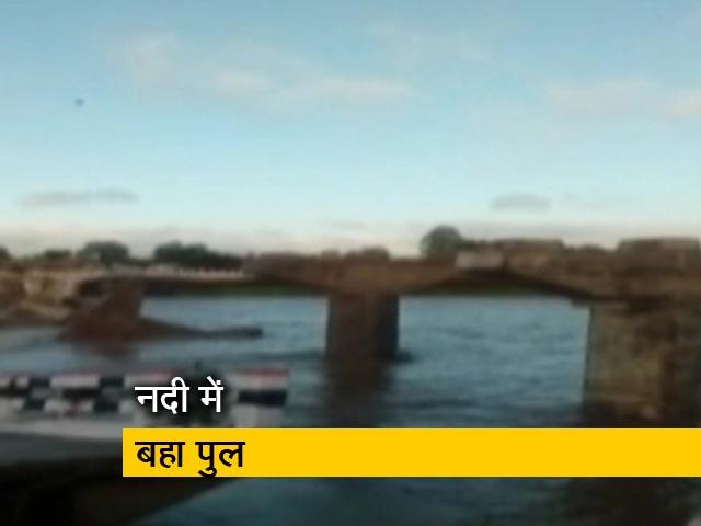Videos : देश प्रदेश : करोड़ों का पुल पानी में बहा