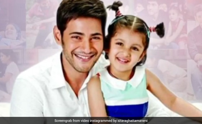 To Birthday Boy Mahesh Babu, With Love From Sitara, Gautham And Namrata