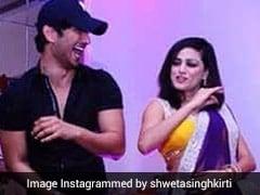 सुशांत सिंह राजपूत के साथ 'तू चीज बड़ी है मस्त-मस्त' पर डांस करते हुए बहन ने शेयर की Photos, बोलीं- मिस यू भाई