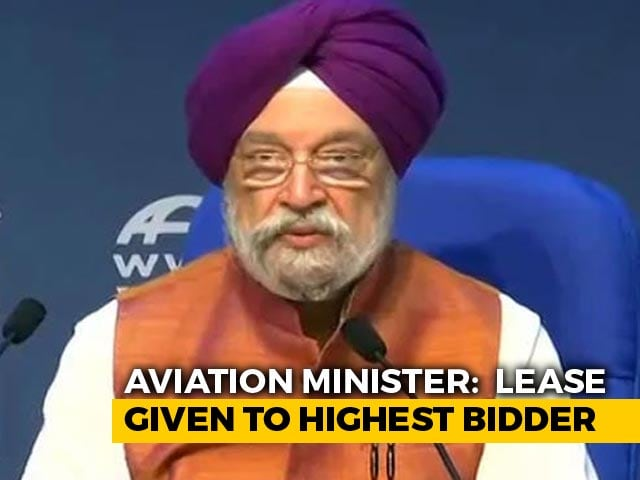 """Video : """"Kerala Didn't Qualify In Bidding"""": Aviation Minister On Airport Lease"""