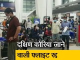 Video : दिल्ली के इंदिरा गांधी एयरपोर्ट पर 100 यात्री फंसे
