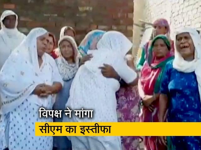 Videos : पंजाब : जहरीली शराब से अब तक 86 लोगों की मौत