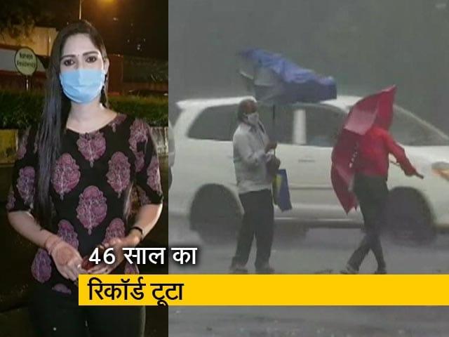 Video : सिटी सेंटर: लगातार कई घंटों की तेज बारिश से मुंबई का हाल बेहाल