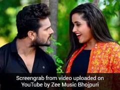 Bhojpuri Gana Video Song 2020: खेसारी लाल यादव और काजल राघवानी के 'सेटिंग करा के जा ने' मचाई धूम, Video 10 करोड़ के पार