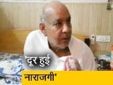 Video : CM गहलोत से मिले भंवरलाल शर्मा, बोले-मैं गहलोत के साथ हूं