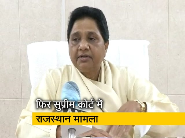 Videos : बसपा विधायकों की SC में याचिका