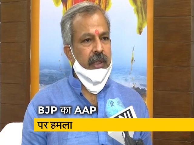 Videos : मेट्रो को लेकर BJP का AAP सरकार पर हमला -  राज्य का ट्रांसपोर्ट सिस्टम फेल