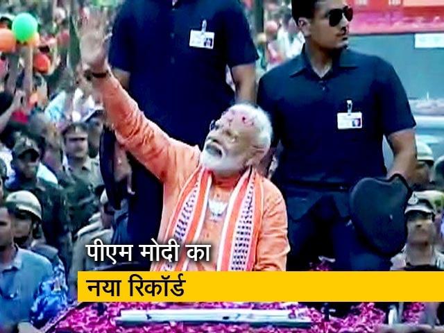 Videos : पीएम नरेंद्र मोदी के नाम सबसे अधिक दिन रहने वाले गैर-कांग्रेसी PM का रिकॉर्ड