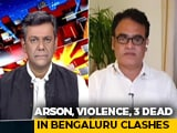 "Video : ""Will Recover Damages From Those Responsible"": Karnataka Minister On Bengaluru Clashes"