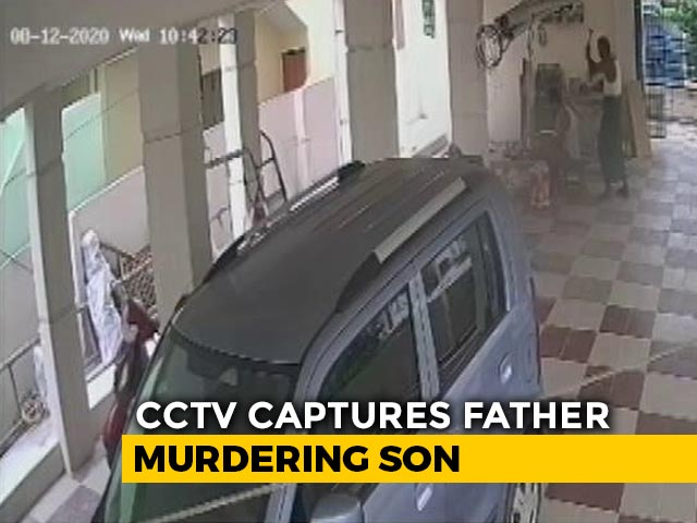 Video : Caught On CCTV: Andhra Man Murders Son Reportedly Over Property Dispute