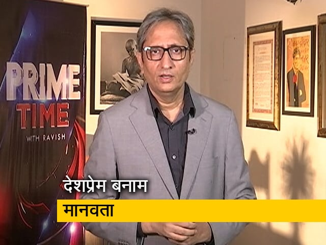 Videos : रवीश कुमार का प्राइम टाइम : रबीन्द्रनाथ टैगोर का राष्ट्रवाद और आज का समय