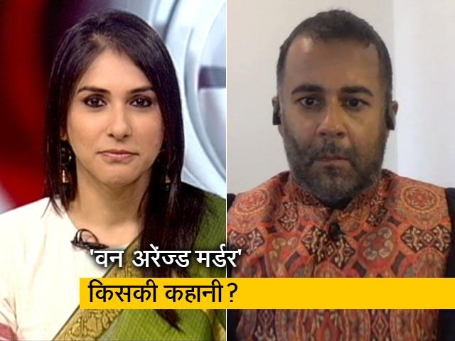 Videos : 'वन अरेंज्ड मर्डर' पर बोले चेतन भगत, 'लेखक का काम देश की नब्ज समझना'