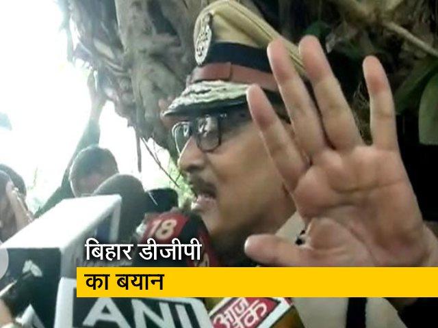 Videos : रिया चक्रवर्ती की इतनी औकात नहीं कि वो CM पर कमेंट करें : बिहार DGP
