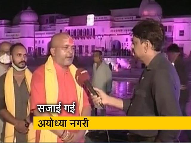 Videos : प्राइम टाइम : भूमि पूजन में शामिल नहीं होंगे राम जन्मभूमि आंदोलन के सबसे बड़े नेता