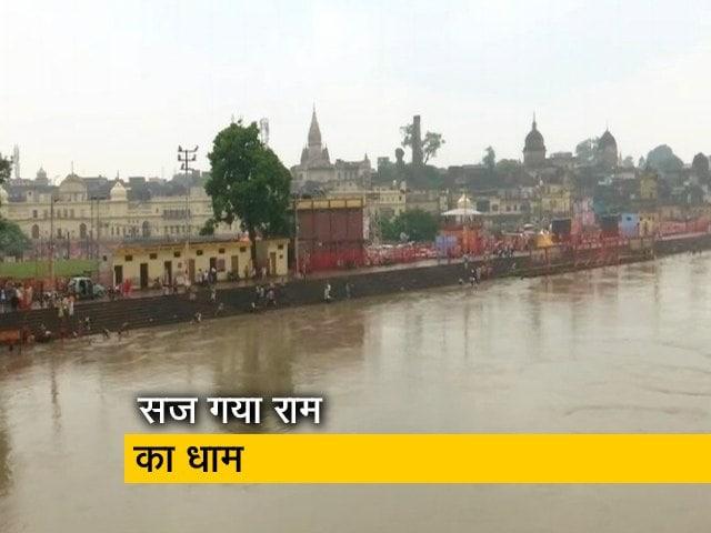 Videos : अयोध्या में राम मंदिर भूमि पूजन की तैयारियां तेज, हनुमान गढ़ी में पूजा