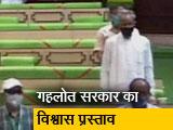 Video : राजस्थान विधानसभा में संसदीय कार्य मंत्री ने पेश किया विश्वास प्रस्ताव