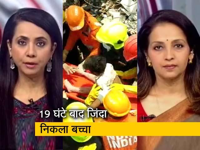 Videos : 5 की बात : महाराष्ट्र इमारत हादसे में अब तक 11 की मौत