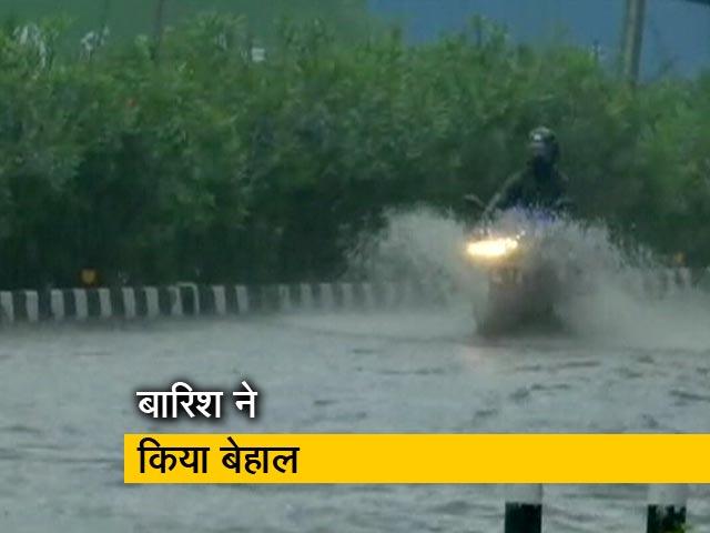 Videos : दिल्ली-NCR में भारी बारिश, सड़कें डूबीं