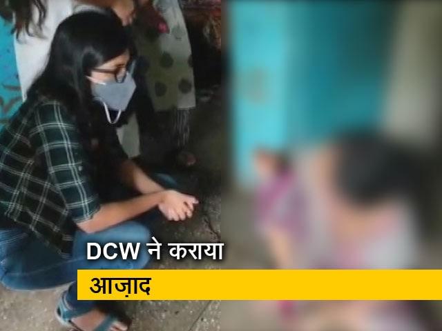 Videos : दिल्ली : ज़ंजीरों में जकड़ी महिला को दिल्ली महिला आयोग ने मुक्त कराया