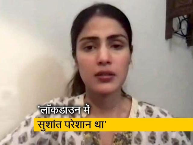 Videos : सुशांत के मामले में, मुझे समझ नहीं आ रहा है कि वह खुदकुशी क्यों करेगा : रिया चक्रवर्ती