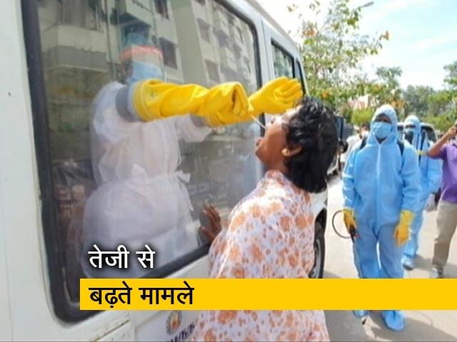 Videos : भारत में कोरोना का आंकड़ा 20 लाख के पार