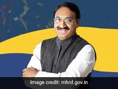 HRD मंत्रालय का नाम