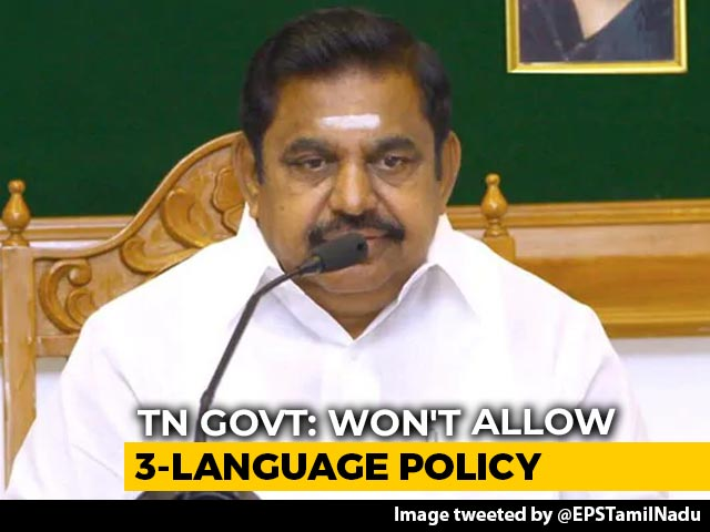 "Video : ""Won't Allow 3-Language Formula"": Tamil Nadu On Education Policy"