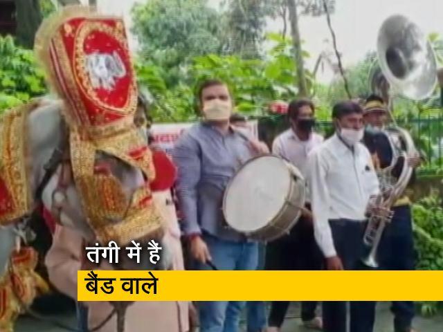 Videos : हल्द्वानी : तंगी में बैंड वाले, प्रदर्शन में कांग्रेस भी हुई शामिल