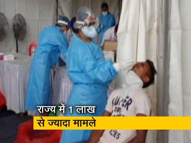 Videos : देश प्रदेश : बिहार में कोरोना वायरस से 16 और मौतें, 3,257 नए मामले