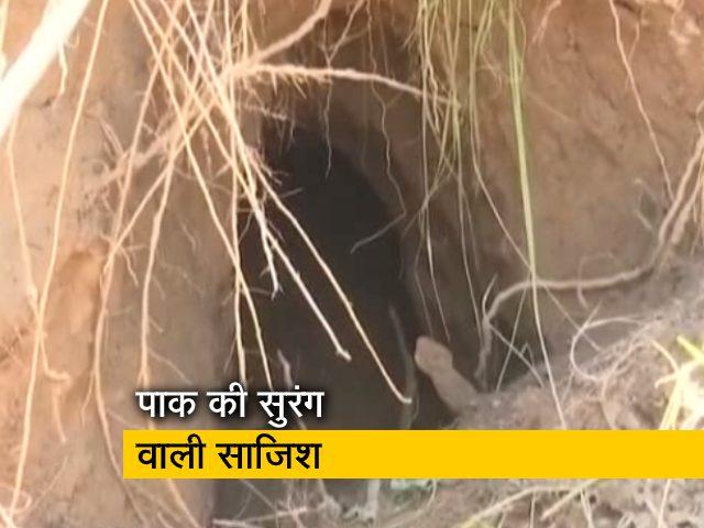 Video : देश प्रदेश: जम्मू कश्मीर के सांबा सेक्टर में पाक सीमा पर मिली सुरंग