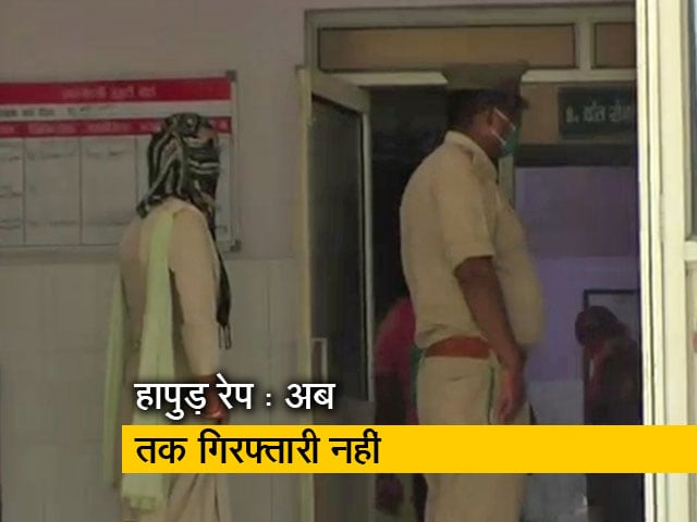 Videos : यूपी : डॉक्टरों ने कहा- बच्ची का इलाज लंबा चलेगा