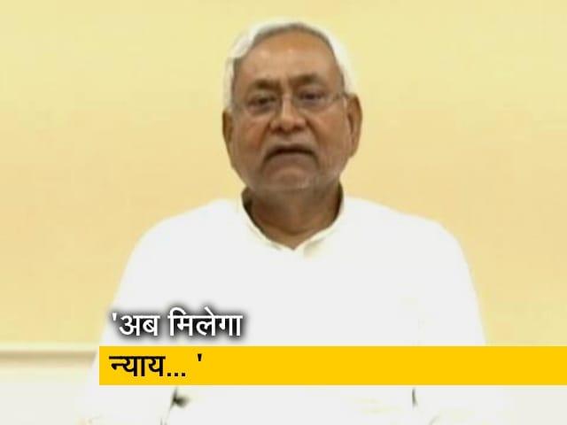 Videos : सुशांत सिंह केस पर बोले नीतीश कुमार, बिहार पुलिस का काम कतई विधिसम्मत था