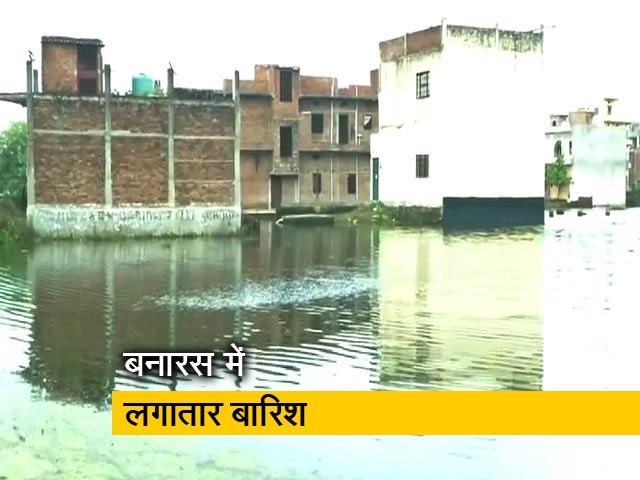 Videos : वाराणसी में 48 घंटे से ज्यादा वक्त से हो रही बारिश