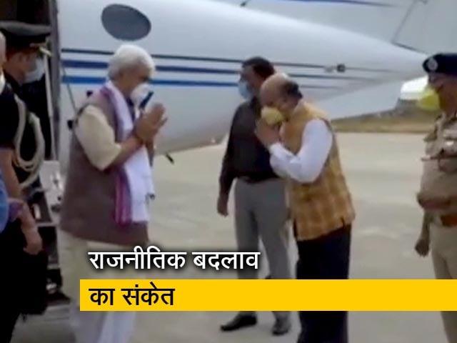 Videos : मनोज सिन्हा होंगे जम्मू-कश्मीर के नए उपराज्यपाल