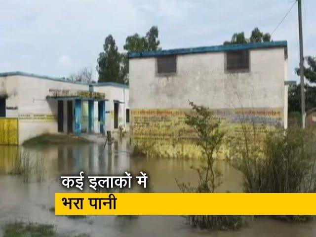 Videos : देश-प्रदेश: अयोध्या में खतरे के निशान से ऊपर बह रही सरयू नदी