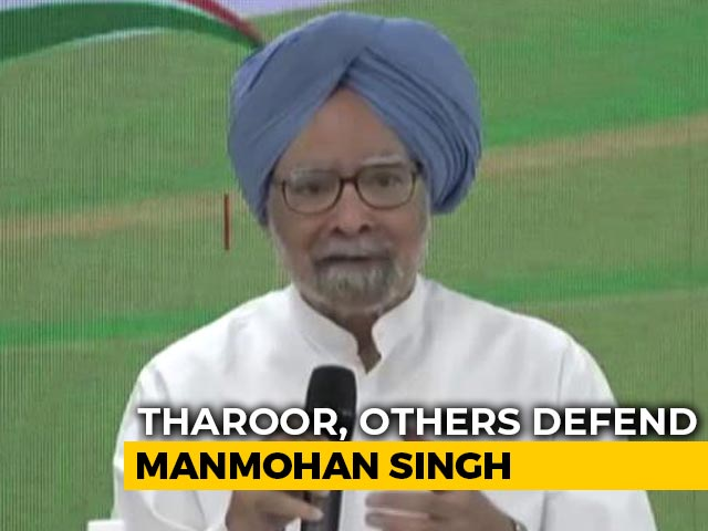 Video : Shashi Tharoor, Others Defend Manmohan Singh After Stormy Congress Meet