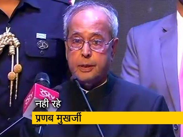 Videos : 2008 की आर्थिक नरमी में देश को संभालने वाले व्यक्ति थे प्रणब मुखर्जी : अशोक गहलोत