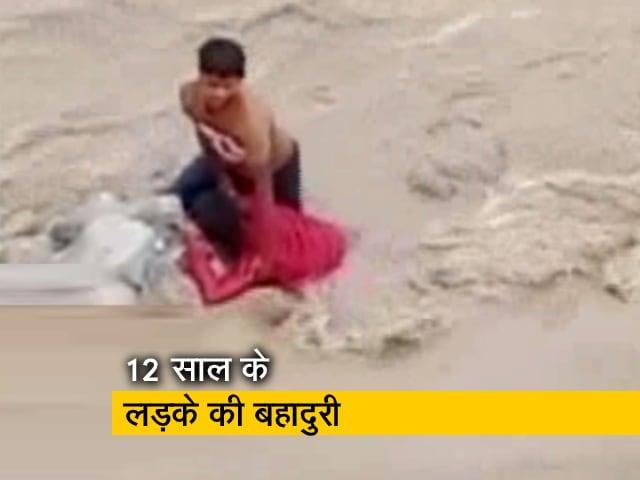 Videos : उत्तराखंड: 12 साल के बहादुर ने नदी में डूब रहे युवक की बचाई जान
