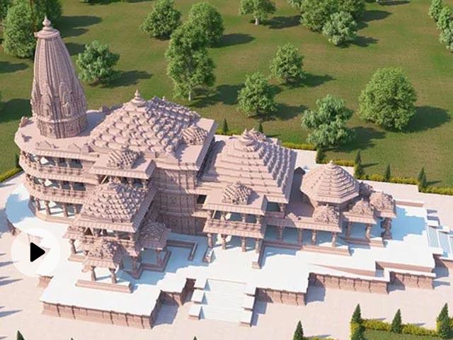 PM नरेंद्र मोदी ने किया भव्य राम जन्मभूमि मंदिर का शिलान्यास - पढ़ें 10 बड़ी बातें