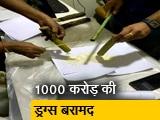 Video : नवी मुंबई में 1000 करोड़ की ड्रग्स बरामद, दो गिरफ्तार