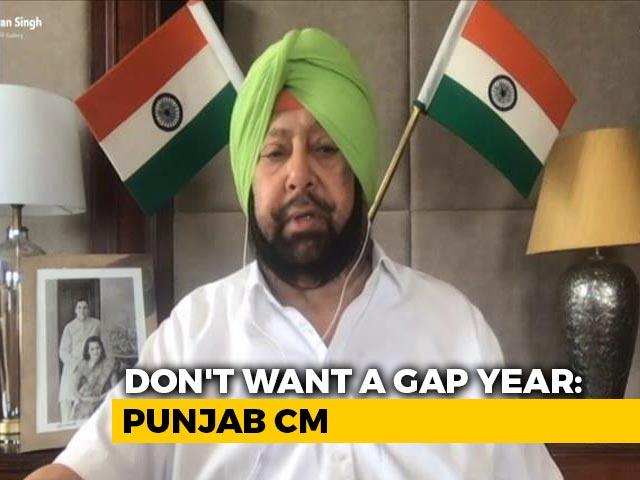 """Video : """"Gap Year Difficult, But..."""": Amarinder Singh Seeks NEET, JEE Delay"""