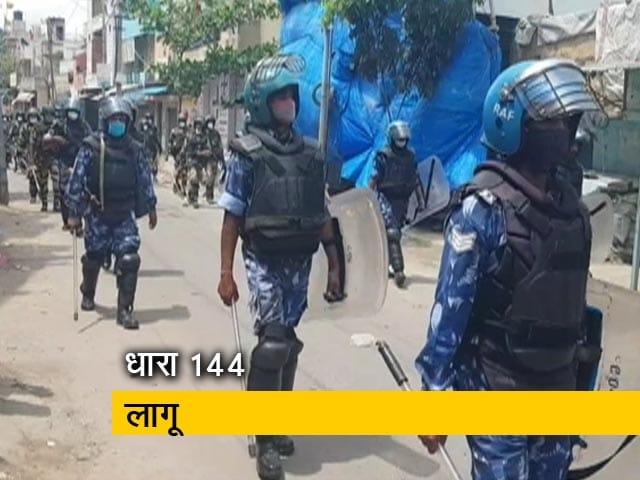 Video : बेंगलुरू हिंसा के बाद फ्लैग मार्च