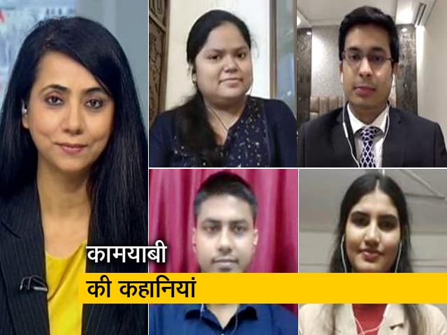 Videos : हम लोग : जानिए सिविल सेवा परीक्षा में पास होने वाले 5 लोगों की सफलता की कहानी