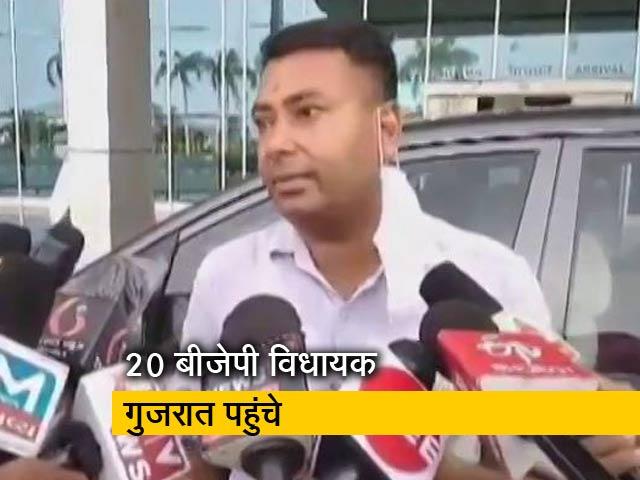 Videos : राजस्थान से बाहर भेजे जा रहे हैं BJP विधायक, 14 अगस्त से होना है सत्र